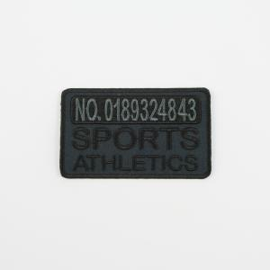 "Μπάλωμα ""Sports Athletics"""