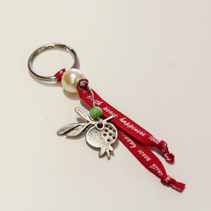 Charm Key Ring Pomegranate (10.5cm)