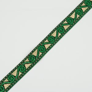 Ribbon Designs Gold-Green 20mm