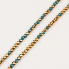 Polygonal Beads Teal-Copper 8mm