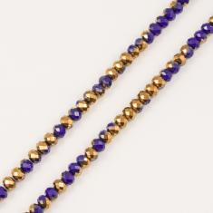 Polygonal Beads Blue-Copper 8mm