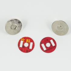 Stud Button Silver-Red 13mm