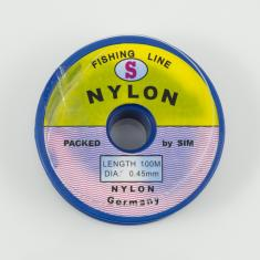 Fishing Line Transparent (0.45mm)