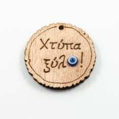 "Wooden Plate ""Knock Wood"" (4x4cm)"