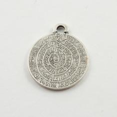 Metallic Phaistos Disc Silver 2.5cm